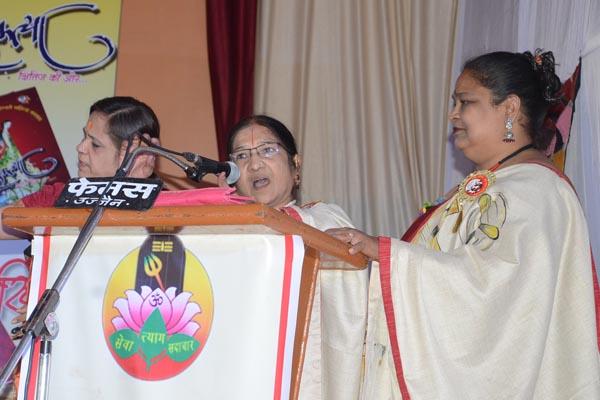 sugandha-banner1
