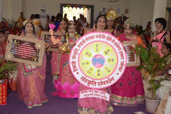 surabhi-banner