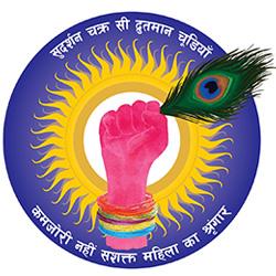 4. महिला अधिकार सुरक्षा एवं सशक्तिकरण समिति