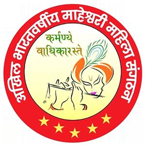 Akhil Bharatvarshiya Maheshwari Mahila Sangathan