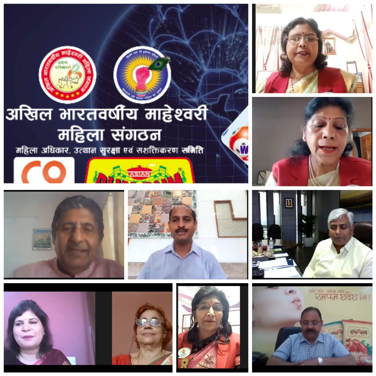 sakhi-expo-website-launch